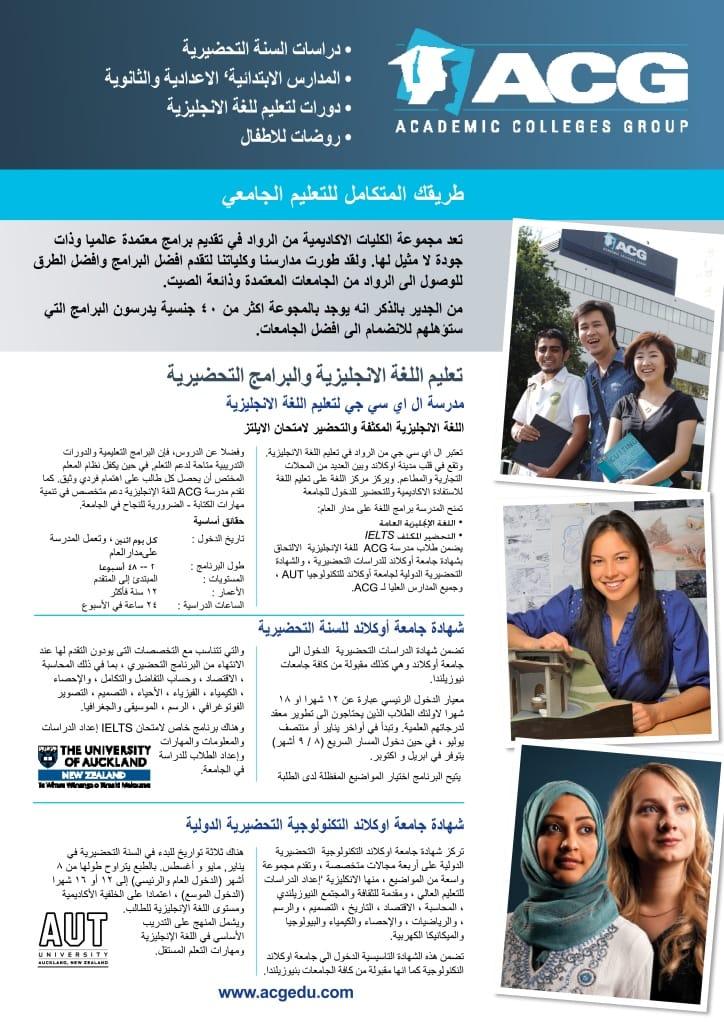 Arabic Translation & Typesetting