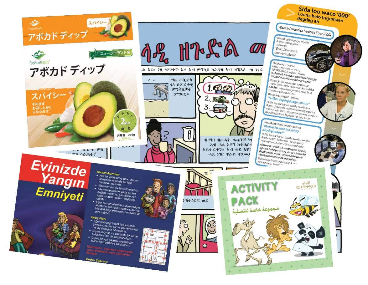 Collage of 5 multilingual dtp examples showing Japanese, Amharic, Arabic, Turkish and Swahili typesetting