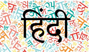 Hindi Translation -Translate English to Hindi - PacTranz NZ